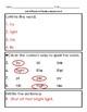 Reading Wonders 1st Grade Unit 4 Week 4 Phonics Assessment w/ long i: igh, y, ie