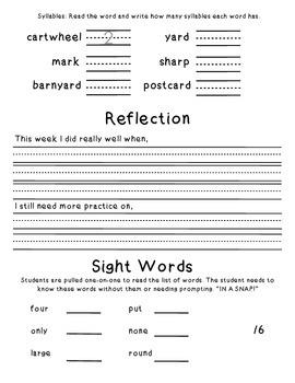 Reading Wonders 1st Grade Unit 5 Week 1 Weekly Assessment