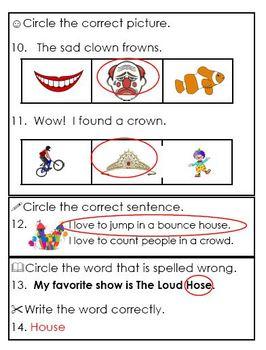 Reading Wonders 1st Grade Unit 5 Weeks 1-5 Phonics Assessments