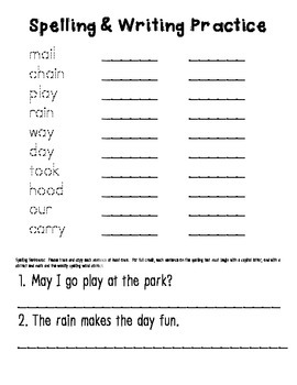 Reading Wonders - 1st Grade Weekly Homework Cover Sheets - Unit 4