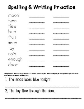 Reading Wonders - 1st Grade Weekly Homework Cover Sheets - Unit 6