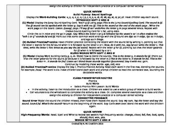 Reading Wonders 2nd Grade UNIT 2 WEEK 3 Whole Group Plans