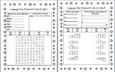 Reading Wonders 2nd Grade Unit 1 Homework Sheets
