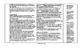 Reading Wonders 3rd Grade UNIT 5 Intervention Wonderworks Plans