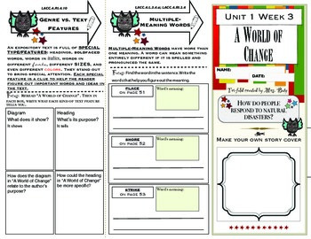 Reading Wonders 4th Grade Unit 1 Short Story Comprehension Trifold