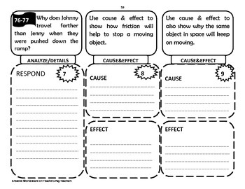 Reading Wonders 4th Grade  Unit One - Tri-Folds Only ( bundle)