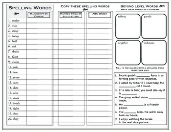 Reading Wonders 4th Grade Unit 1 Vocabulary/Spelling Trifold