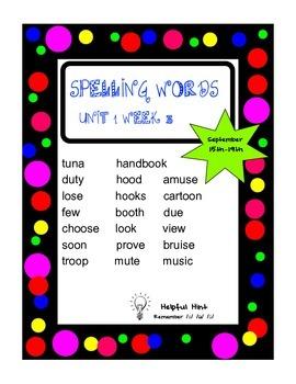 Reading Wonders 5th grade Unit 1 Week 3 Spelling (AL)