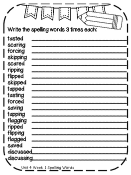 Reading Wonders Extra Spelling Practice 4th Grade *ALL OF UNIT 4*