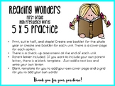 Reading Wonders First Grade High Frequency Words 5X5 practice