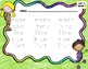 Reading Wonders  First Grade Spelling Unit 6 Week 1 Center Activities