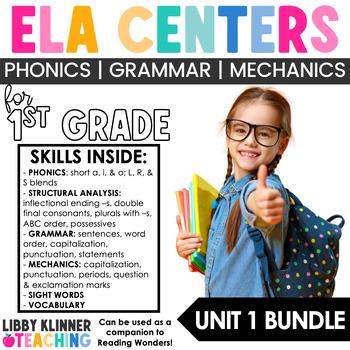 Reading Wonders First Grade Unit 1 BUNDLE