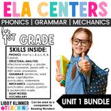 ELA Centers First Grade | Unit 1 BUNDLE