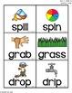 Reading Wonders First Grade Unit 1 Spelling Activities