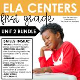 ELA Centers First Grade | Unit 2 BUNDLE