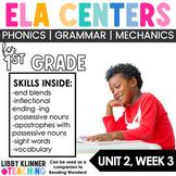 ELA Centers First Grade | Unit 2. Week 3