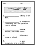 Reading Wonders First Grade Vocabulary Test Unit 1 Week1