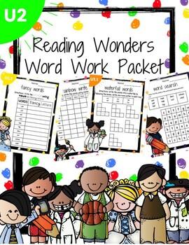 Reading Wonders First grade Unit 2 Week 4 Word Work Packet