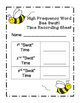 Reading Wonders Grade 1 Unit 3 High Frequency Word Bee Swat Center/Game!