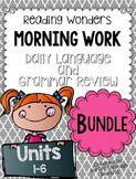Morning Work - Language and Grammar Review Bundle Grade 2-Reading Wonders