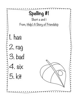 Reading Wonders Grade 2 Spelling List Unit: 1