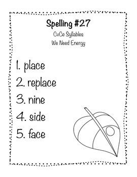 Reading Wonders Grade 2 Spelling List Unit: 1