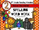 Reading Wonders Grade 2 - Spelling Word Work - Unit 2 - SU