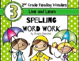 Reading Wonders Grade 2 - Spelling Word Work - Unit 3 - SU