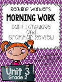 Reading Wonders Grade 2 - Unit 3 - Morning Work - Language