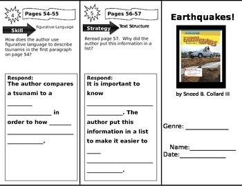 Reading Wonders Grade 4 Unit 1 Week 3 Tri-fold