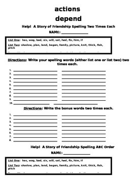 Reading Wonders Help! A Story of Friendship Second Grade Spelling Packet