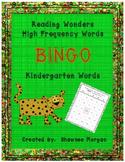 Reading Wonders High Frequency Words BINGO for Kindergarten