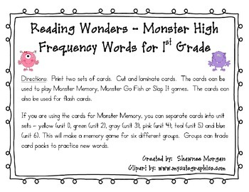 Reading Wonders High Frequency Words - Monster Game Cards for 1st Grade