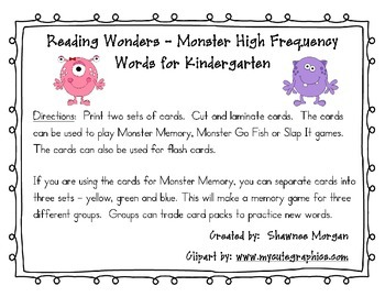 Reading Wonders High Frequency Words - Monster Game Cards for Kindergarten