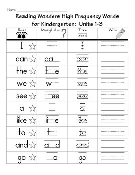 Reading Wonders High Frequency Words - Practice Pages for Kindergarten