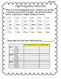 Reading Wonders Interactive High Frequency Word List