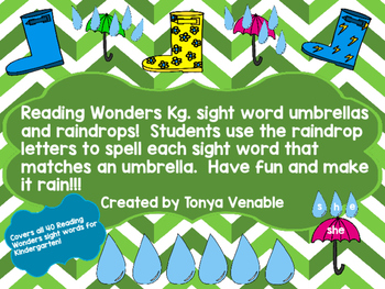 Reading Wonders Kg. Sight Word Umbrellas and raindrops