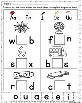 Reading Wonders  for Kindergarten Unit 6 Week 1