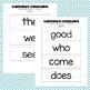 Reading Wonders Kindergarten High Frequency Words Checklist/ Assessment