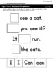 Reading Wonders Kindergarten Sight Word Completion Sentences (fill in the blank)