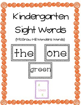 Reading Wonders Kindergarten Sight Words