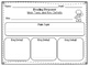 Second Grade Reading Wonders Lesson Plans and Extra Activities Unit 2 Week 3