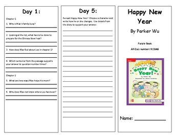 Reading Wonders Second Grade Leveled Reader Brochures Unit 1 Week 2 (All Levels)