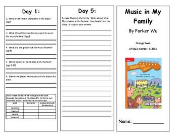 Reading Wonders Second Grade Leveled Reader Brochures Unit 1 Week 2 (All Levels)