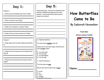 Reading Wonders Second Grade Unit 4 Week 4 Leveled Reader Brochures