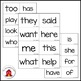 Reading Wonders Sight Word Flash Cards