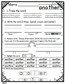 Reading Wonders Sight Word Practice Pages-First Grade