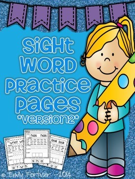 WONDERS Sight Word Practice Sheets ** Version 2**