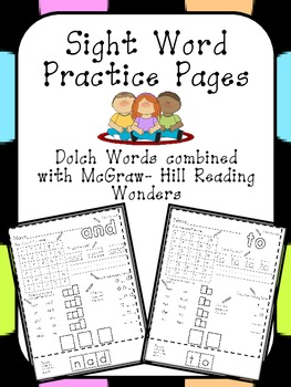 Reading Wonders Sight Words Unit 1
