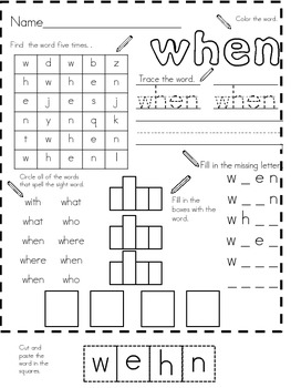 Reading Wonders Sight Words Unit 2